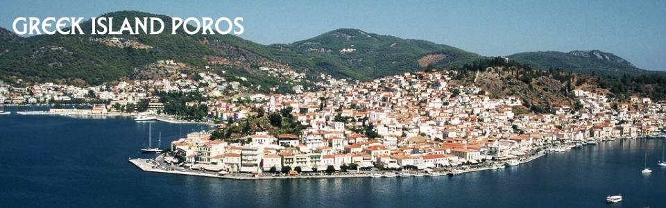 Greek Island Poros